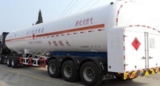 LNG CNG 配送